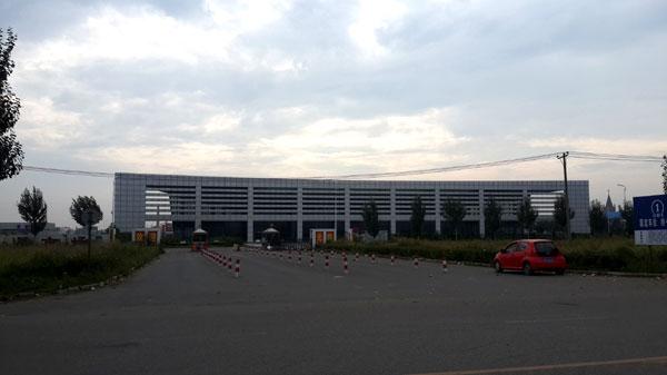 哈尔滨机场路二手车交易市场
